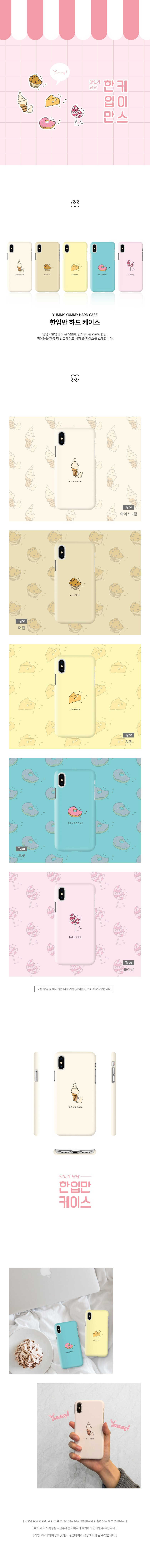 단부리 한입만 투명젤리케이스 - 아이폰 - 엑시트나인, 8,900원, 케이스, 아이폰XS