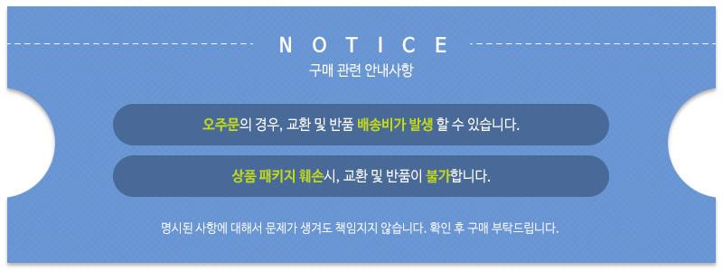블링 쥬얼리 블랙글리터 - 엑시트나인, 12,000원, 케이스, 아이폰6S/6S플러스